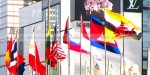 AEC 2025: Will The ASEAN Economic Community Finally be Realised?