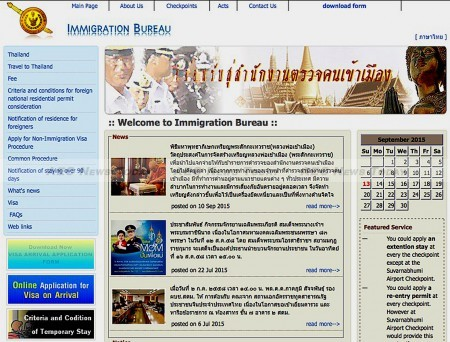 No mention of changes to Cambodia-Thailand visa procedures on the Thai Immigration Bureau website