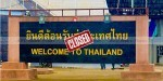 Welcome 2 Thailand 700 | Asean News Today