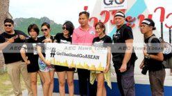 Asean media #GoThailandGoAsean (video & gallery)