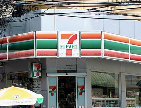 Institutional investors have blackballed CP All, operators of the countries 7-Eleven convenience stores over the insider trading scandal