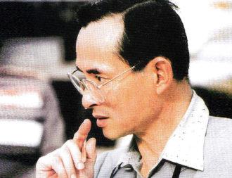 King Bhumibol Adulyadej of Thailand. Rama IX