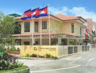 Sunrise Japan Hospital, Phnom Penh