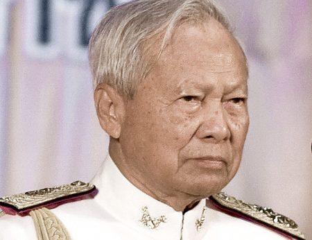 Former Thai prime minister and Privy Council President General Prem Tinsulanonda