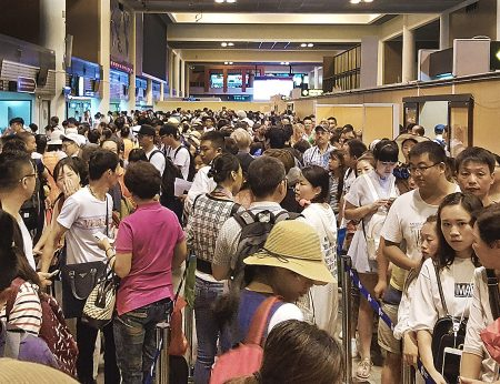 The day-long crush in the Don Mueang immigration hall has eased considerably since the Thailand government cracked down on zero-baht tours