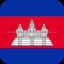 Cambodia morning news