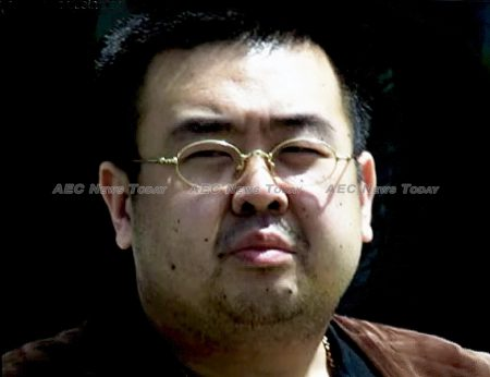 Kim Jong-nam: May 10, 1971 - February 13, 2017 (45). Malaysia must show that North Korea's State-sponsored terrorism won't be tolerated