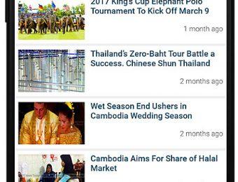 AEC News Today mobile app screen 2