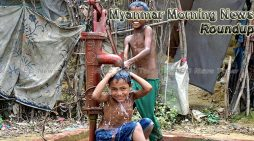 Myanmar Morning News For June 2
