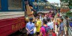 Vietnam Morning News #23