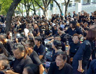 Royal Cremation rehearsal 2 014b | Asean News Today