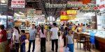 Myanmar Morning News #37 700