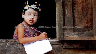 Myanmar Morning News #44