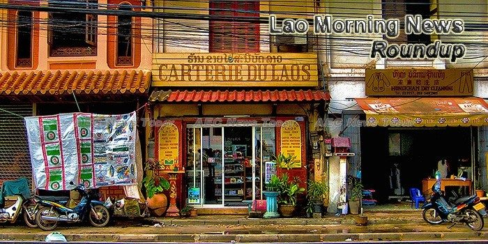 Lao Morning News For February 16