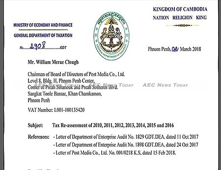 The tax assessment letter allegedly sent to Post Media chairman Bill Clough earlier this month