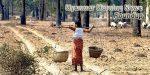 Myanmar Morning News #17-18 700 2