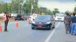 Thailand English-language News for April 25 (HD Video)