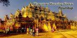 Myanmar Morning News #19-18 700