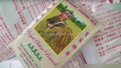 China helping boost Cambodia rice' global image & quality (video)