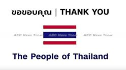 The world is one: Thailand says thank you from the heart (video)