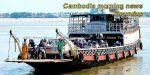 Cambodia morning news #35-18 700