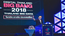 Big data: five ways tech is making Asean governments more effective
