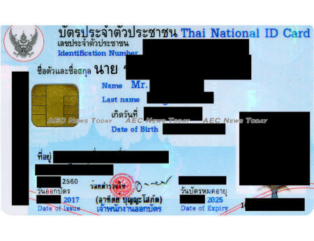 Thailand's 5th generation National ID card is to be at the heart of better government service delivery