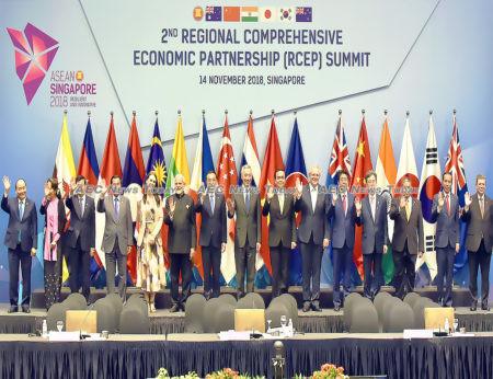 2nd Regional Comprehensive Economic Partnership (RCEP) Summit on November 14, 2018 in Singapore