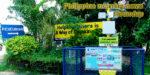 Philippines morning news #45-18 700