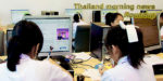 Thailand morning news #45-18
