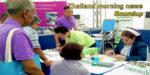 Thailand morning news #46-18 700