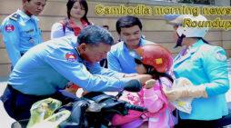 Cambodia morning news for January 2