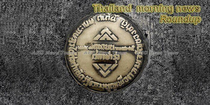 Thailand morning news for December 12