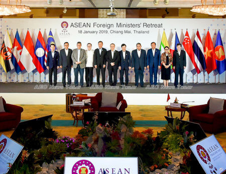 Delegates at the 2019 Asean Foreign Ministers' Retreat discussed a wide range of topics