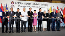 Asean foreign ministers retreat in Chiang Mai (video)