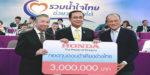 "Honda Khiang Khang Thai Fund HKKT donates 300 million baht for the victims of the recent tropical storm ""Pabuk"""