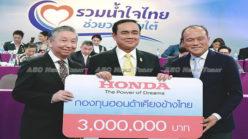 Honda Khiang Khang Thai Fund donates Bt3 mln to victims of 'Pabuk'