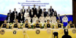 Thailand moves to ease plight of asylum seekers' children