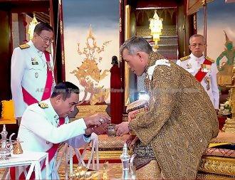 Coronation 11 | Asean News Today