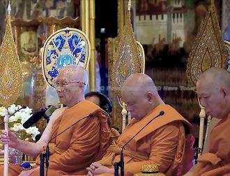Coronation 15 | Asean News Today