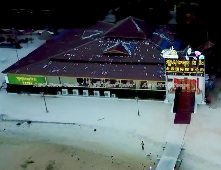 Jin Ding Hotel and Casino on Cambodia's Koh Rong Somlem refuses to close