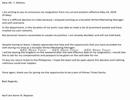 Reposar resignation letter | Asean News Today