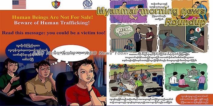 Myanmar morning news for July 30