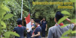 Indonesia morning news #32 - 19