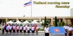 Thailand morning news #31 - 19