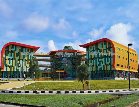 Universiti Brunei Darusalaam is Asean's fourth best university