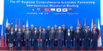 RCEP: not merely another free trade agreement