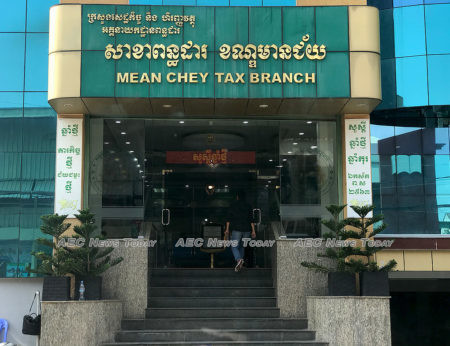 Mean Chey tax office