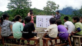 Myanmar morning news #48-19