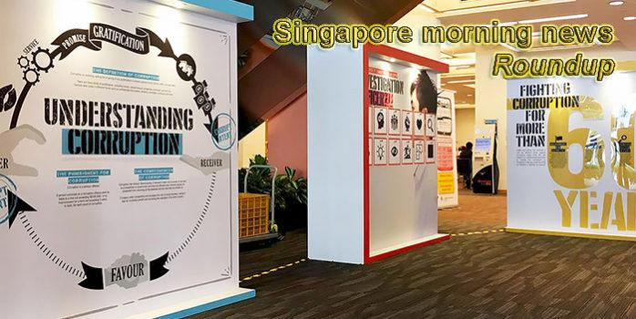 Singapore morning news for December 12
